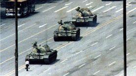 Tank Man - Tiananmen Square